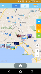Screenshot_2015-09-07-23-21-58