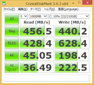 crystal_disk_mark_SAMSUNG_840_EVO_OPT