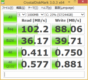 crystal_disk_mark_SAMSUNG_HD103UJ